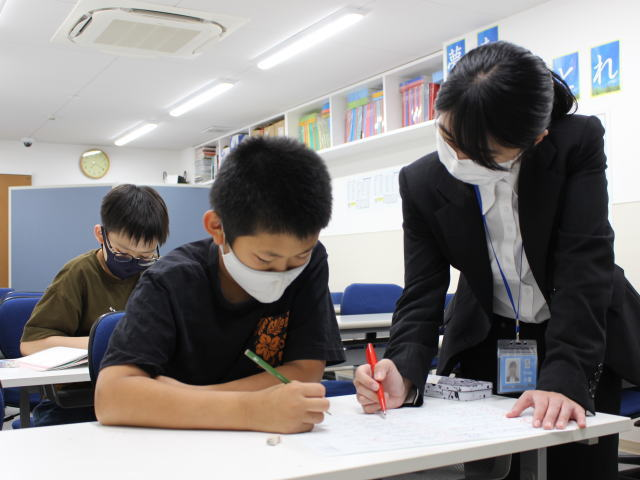 徳島県の英会話スクール、英検講座、放課後英語留学